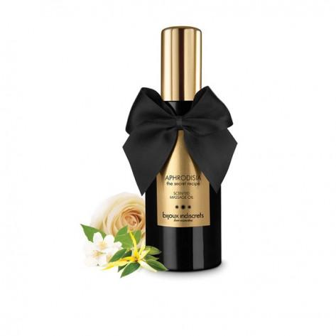 APHRODISIA - Huile de massage parfumée